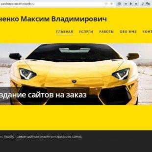 http://panchenko-maxim19892510.mozello.com
